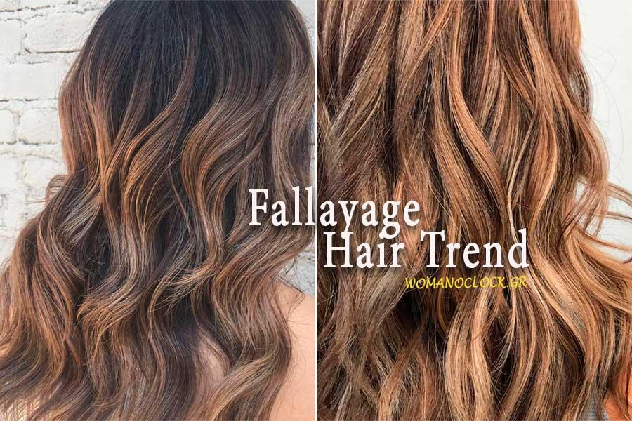Fallayage: το πιο hot trend στο χρώμα των μαλλιών 2017-2018