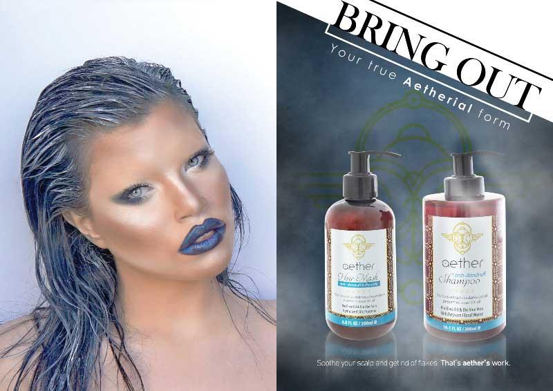 Θεραπευτικά Προϊόντα για πιο Λαμπερά και Υγιή Μαλλιά